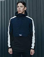 Куртка мужская с капюшоном анорак Staff global navy & black