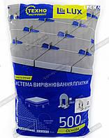 1,5 мм (Основа 500 шт.) Система выравнивания плитки LUX
