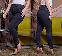 Модные женские облегающие джинсы с высокой талией Большой размер