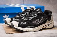 Кроссовки мужские 15152, Adidas Adiprene, серые ( размер 43 - 28,0см )