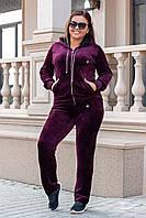 Оригинальный велюровый спортивный костюм Gucci Больших размеров ( 50р по 62р.)