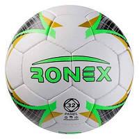 Мяч футбольный Grippy Ronex ERREA
