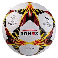 Мяч футбольный Grippy Ronex AD/FC3 желтый/красно/черный.