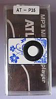 MP3-плеер Atlanfa AT-P35 (синий)