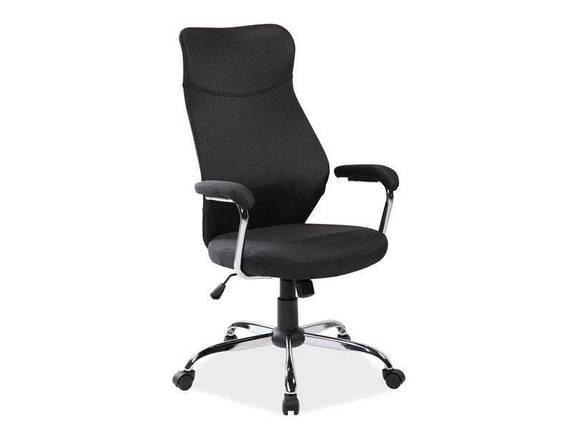 Компьютерное кресло Q-319 Signal черный, фото 2