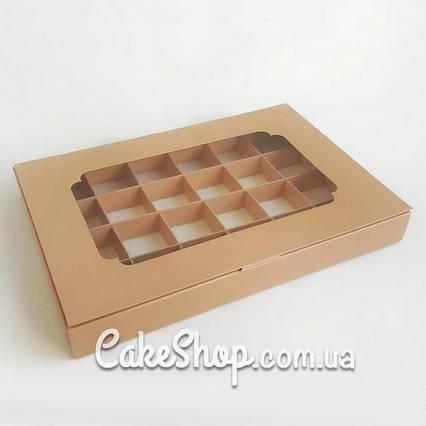 Коробка для конфет, 24 шт Капучино
