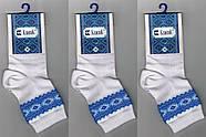 Носки детские демисезонные х/б Класик с вышиванкой 18 размер                                        , фото 2