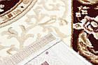 Коврик современный прямоугольник KASMIR NEPAL 0005 0,8Х1,5, BRD, фото 2
