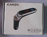 FM-модулятор CAR G6 Elite (Bluetooth), фото 3