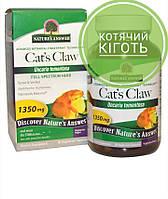 Nature's Answer, Ункария опушенная, 1350 мг, 90 растительных капсул