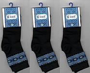 Носки детские демисезонные х/б Класик с вышиванкой 22 размер                                        , фото 2