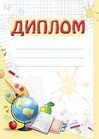 Грамота №Д-44 - 50шт/уп ФР
