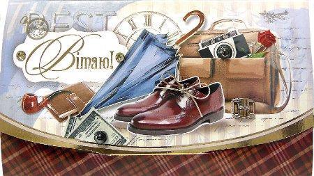 Упаковка поздравительных конвертов для денег ручной работы - Поздравляем/ Вітаємо №КР5 - 5шт