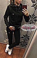 "Женский прогулочный костюм ""Ромб"
