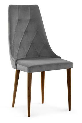 Кресло Caren II Atreve Серый, фото 2