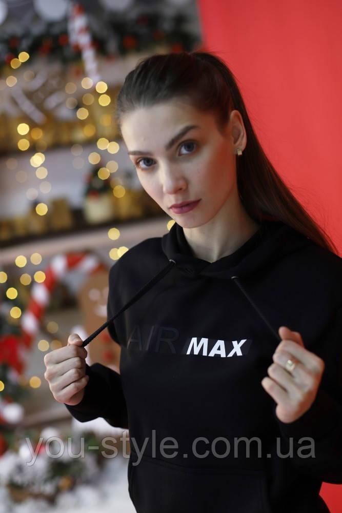 Толстовка утепленная Nike AIR MAX черная унисекс