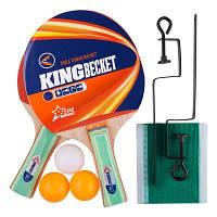 Ракетка для настольного тенниса King-Becket 8011-AW, 2 рак, 3 шар, сетка