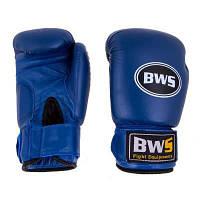 Боксерские перчатки RING, кожа, 8oz, 12oz, синий. Распродажа!