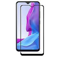 Защитное стекло 10D (full glue) (без упаковки) для Vivo Y93 Lite