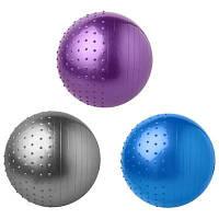 Мяч для фитнеса 75 см комби (1200гр) синий, серебро, фиолетовый
