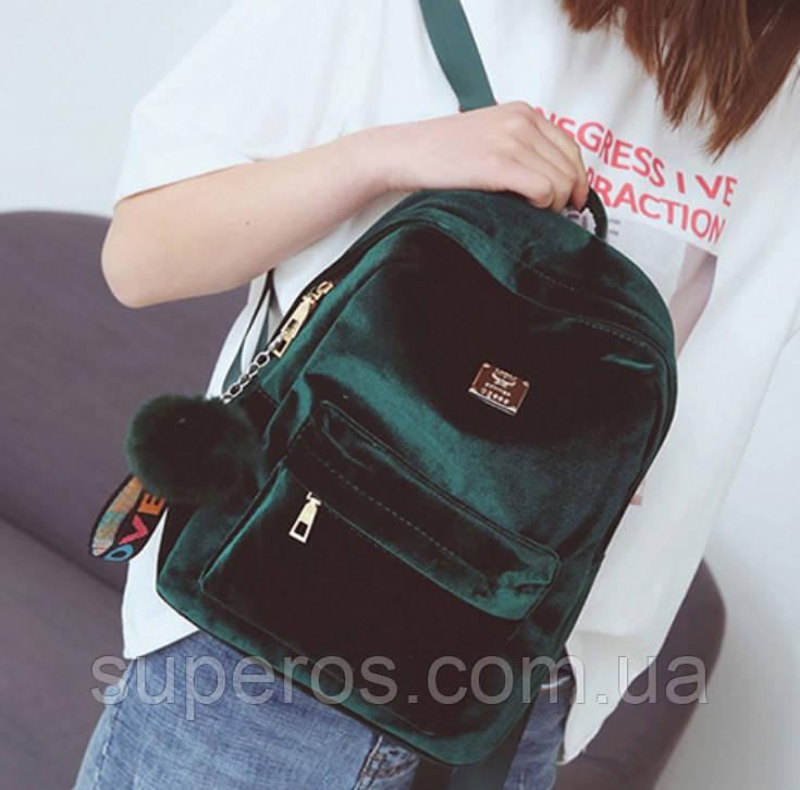 Бархатный женский мини рюкзак (зеленый) с брелком