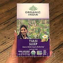 Organic India, Тулси чай для сна, без кофеина 18 шт., 1.14 унции (32.4 г)