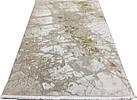Ковер современный прямоугольник NESSA R124A 1,6Х2,3, BEIGE / BEIGE, фото 2