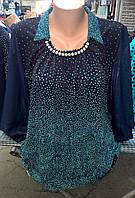 Женская блуза батал модного кроя