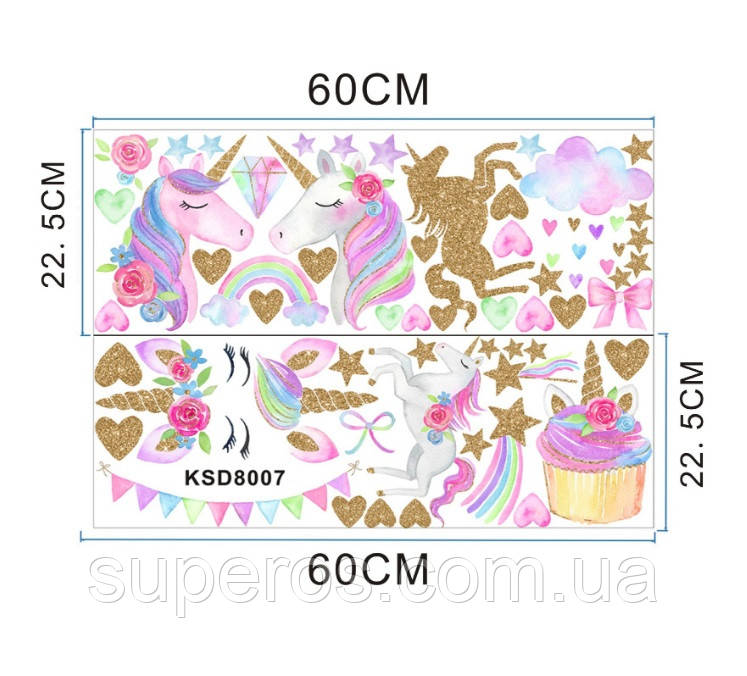 Інтер'єрна наклейка для дитячої кімнати KSD8807 Єдинороги