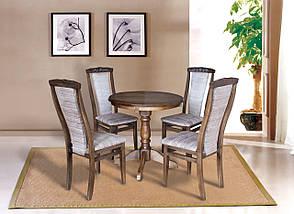 Стол обеденный Микс Мебель Чумак(D=80), фото 3
