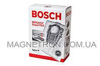 Комплект мешков MEGAfilt SuperTEX Type P + фильтр BBZ52AFP2 для пылесоса Bosch 462586