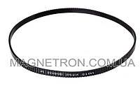 Ремень привода для хлебопечки Panasonic 205HB 26Z4 215A ADF01E165