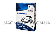 Мешок бумажный (5шт) Type C-2e для пылесосов Panasonic AMC8F96D1300