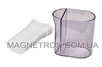 Чаша 500ml + толкатель для соковыжималки Braun 7322510124 (67051123)