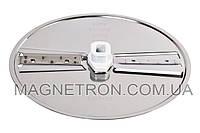 Диск для тонкой/толсктой нарезки для кухонного комбайна Bosch 260840
