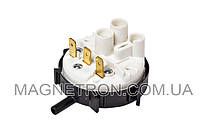 Реле уровня воды (прессостат) для стиральных машин Electrolux 1509566103