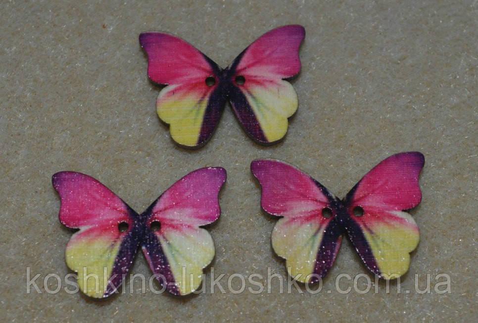 Пуговицы бабочки. (в наличии 1 шт)
