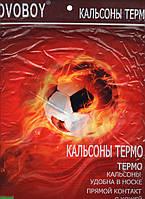 Кальсоны термо мужские х/б Vovoboy, 2-хслойные 0016