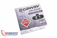 Видеорегистратор Convoy DVR-503FHD