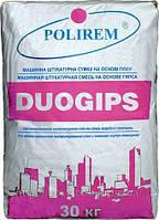 Штукатурка гипсовая POLIREM 323 DUOGIPS (для машинного нанесения)