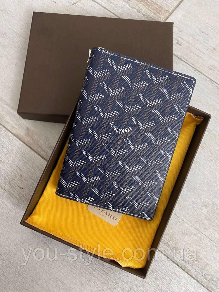 Goyard Passport Holder Dark Blue