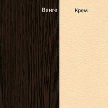 Деревяный Стол Микс Мебель Фаворит 815(1630)*670, фото 3