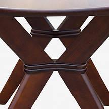 Стол обеденный  Микс Мебель Брайтон 129 (+34)*81см, фото 3