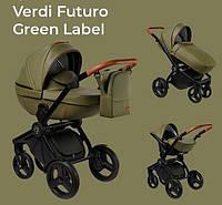 Премиальная коляска 3 в 1 Verdi Futuro 03 Green Label