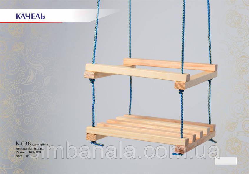 "Гойдалка дерев'яна ""СТАНДАРТ"" (300*300)"