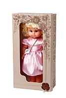 """Лялька """"МІЛАНА НАРЯДНА З СУМКОЙ"""" рожева сукня (40см)"""