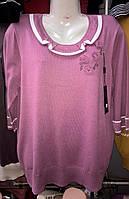 Батальная женская кофта сиреневого цвета