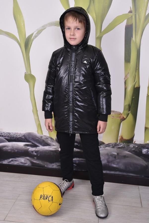 Весенняя куртка   для мальчиков и подростков