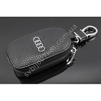 """Кожаная ключница для авто ключей на молнии с карабином """"Audi"""""""