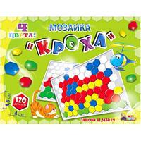 "Мозаика ""Кроха"" 120 деталей МГ082"